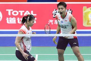 Hasil Lengkap Piala Sudirman 2019, Indonesia Lolos ke Semifinal
