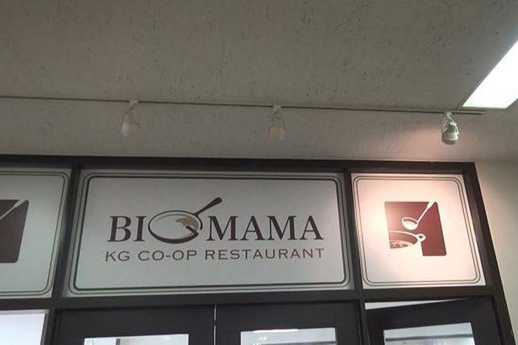 BIGMAMA adalah kantin di dalam Kwansei Gakuin University.