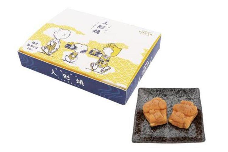 Ningyo-yaki Yuzu Milk