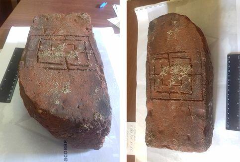 Papan Bermain dari Batu Ditemukan di Ruang Rahasia Kastil Kuno