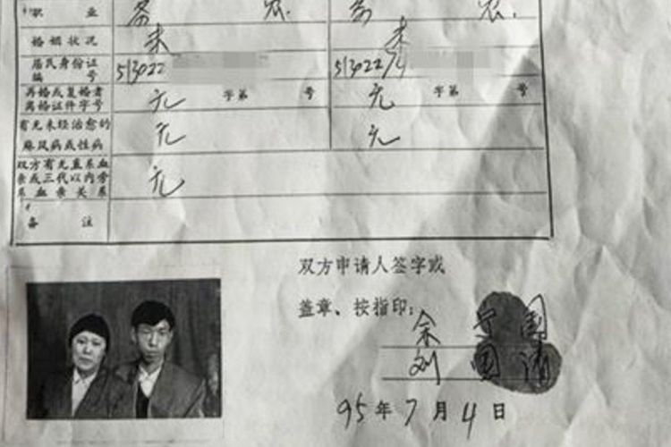 Liu Guoqing (kiri) dan suaminya, Yu Ningguo, dalam dokumen pernikahan. Liu terkejut ketika dia pulang dari merantau, dia mendapati sudah meninggal.
