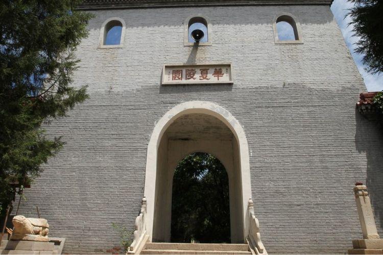 Penjara elit khusus Qincheng di distrik Changping, Beijing, yang menjadi penjara bagi tahanan korupsi dari pejabat tinggi.