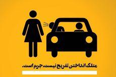 Aktivis Perempuan Iran Desak Hukuman Cambuk bagi Pria Pelaku Pelecehan