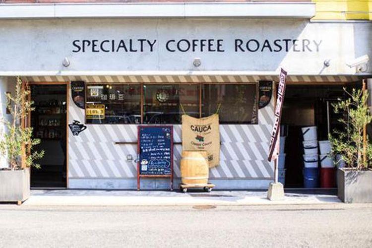 Kedai berlokasi dekat Naka-tsuguchi Crossing, National Road 3