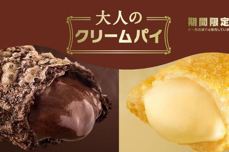 Otona no Cream Pie.