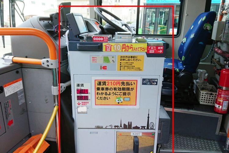 Pada bus yang dinaiki dari depan, Anda akan melihat mesin tarif ini ketika Anda naik bus.