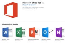 Sekolah di Jerman Melarang Office 365, Ada Apa?