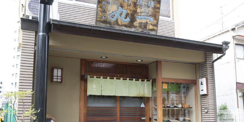 Teuchimenho Maruichi adalah kedai mie legendaris di Nagoya, Jepang.