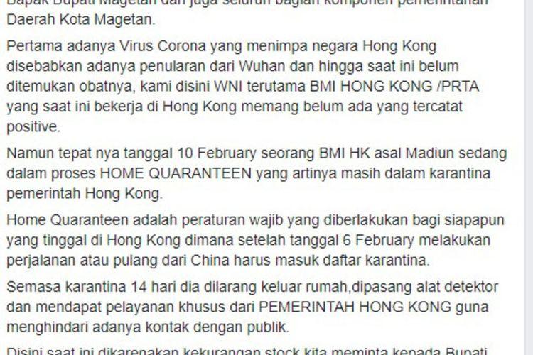 Sulitnya mendaatkan masker, BMI asal Magetan di Hongkong meminta bantuan masker ke Pemrintah Kabupaten Magetan.