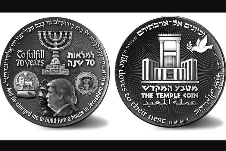 Desain koin kuil khusus yang dirilis organisasi non-profit Israel, Pusat Pendidikan Mikdash.