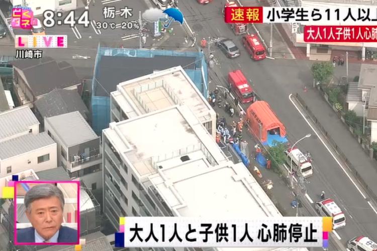 Tayangan yang memperlihatkan lokasi penikaman massal di Kawasaki, Jepang, pada Selasa (28/5/2019).