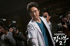 Profil Han Suk Kyu, Pemeran Teacher Kim di Drama Dr Romantic 2