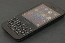 BlackBerry Tak Mau Dipecah-belah