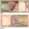 Hari Ini dalam Sejarah: BI Edarkan Uang Rp 5.000 Bergambar Imam Bondjol