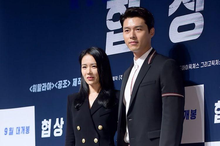 Aktris Son Ye Jin dan aktor Hyun Bin