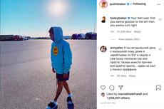 Julukan Baru Justin Bieber: Raja Kaus Kaki dan Sandal