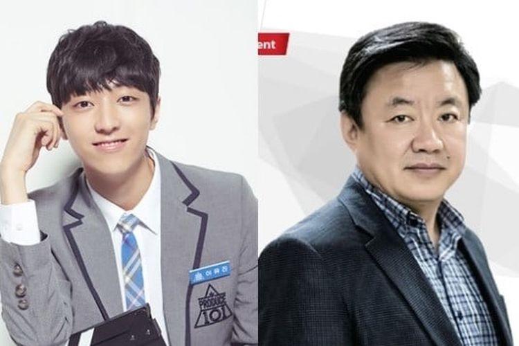 Artis Lee Yoo Jin dan ayahnya, Lee Hyo Jung