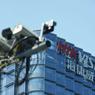 Dianggap Melanggar HAM, Perusahaan CCTV China Diblokir AS
