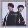 Beri Hadiah Penggemar, Changbin dan Seungmin Stray Kids Rilis Lagu Duet