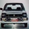 Nostalgia Mobil Retro Honda Civic Excellent 1983