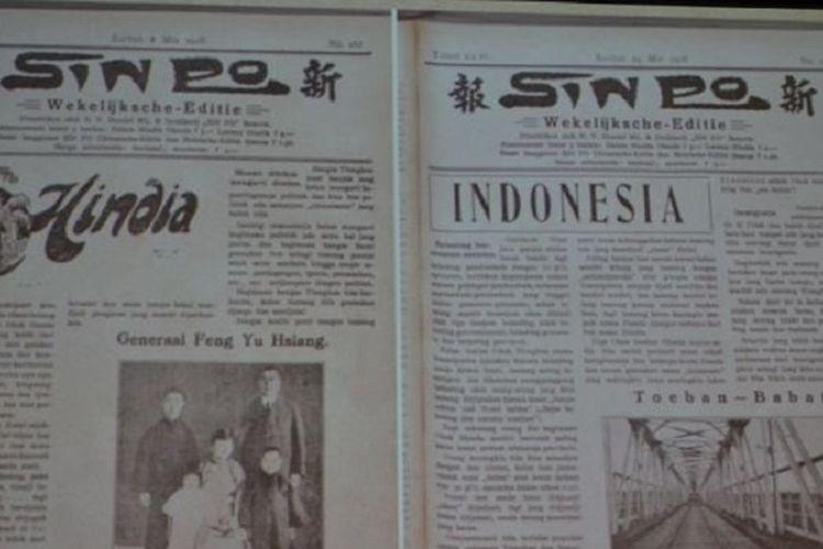 Sebagian halaman koran Sin Po yang terbit di Indonesia pada 1910 hingga 1965. Monash University mengumumkan telah melakukan digitalisasi koran bersejarah itu untuk mempermudah siapapun mengaksesnya.