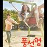 Sinopsis Bubblegum, Kisah Cinta Terlarang Ri-Hwan dan Haeng-Ah