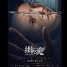 Sinopsis Film The Soul, Pembunuhan Misterius Seorang Pebisnis