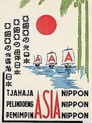 Poster Gerakan Tiga A