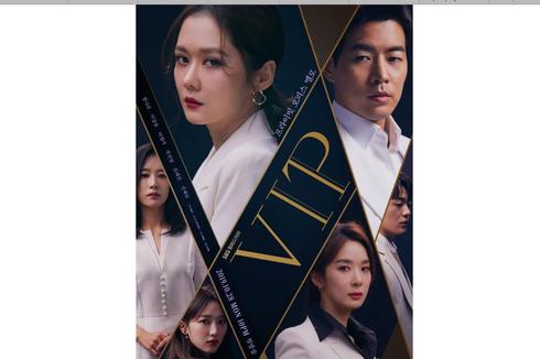Sinopsis Drama Korea VIP Episode 6, Jung Sun Memperlihatkan Pesan Misterius