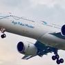 WNA Dilarang Masuk Indonesia, ini Respons Garuda Indonesia