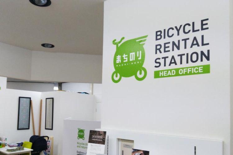 penyewaan sepeda di Kanazawa, Jepang