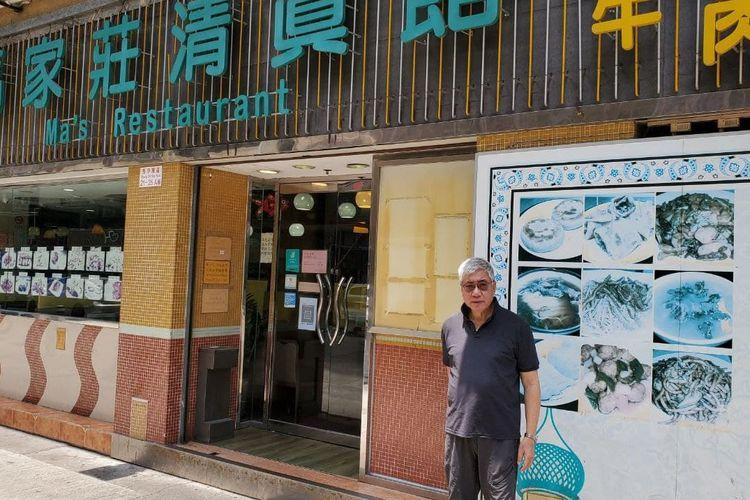 Ma, pemilik restoran muslim terkenal di Hong Kong bernama Ma's Restaurant.