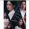 Sinopsis VIP, Drama Korea Bertema Perselingkuhan Pengganti The World of The Married