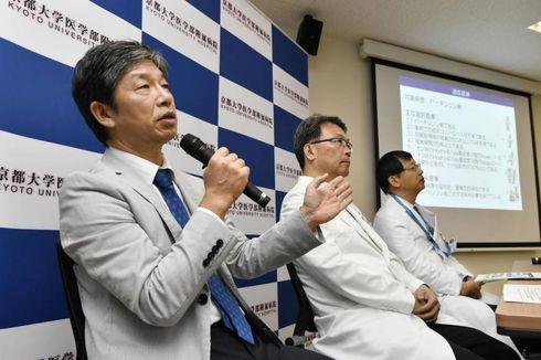 Pertama di Dunia, Jepang Uji Klinis Pengobatan Parkinson pada Manusia