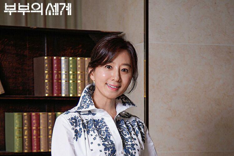Kim Hee Ae dalam konferensi pers di Korea Selatan, Jumat (24/4/2020)