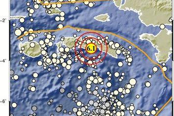 Bagaimana Mekanisme Peringatan Dini Tsunami di Indonesia