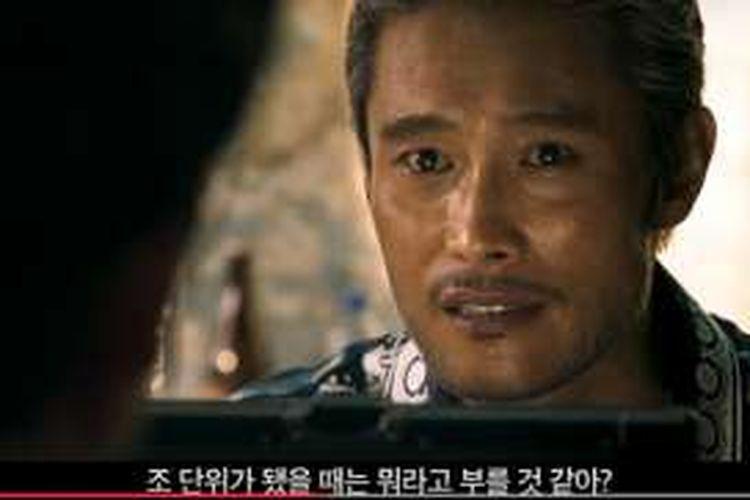 Film Korea Selatan 'Master'.