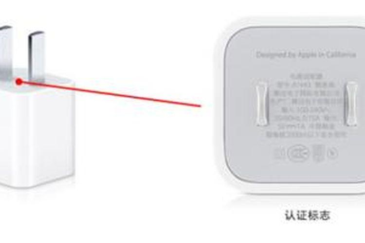 Salah satu gambar di situs Apple China yang menerangkan ciri-ciri charger iPhone 5 asli