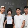Gong Yoo, Bae Doona, dan Lee Joon Bintangi Serial Netflix Terbaru