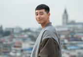 Siap-siap, Park Seo Joon Bakal Main Drama Korea Terbaru