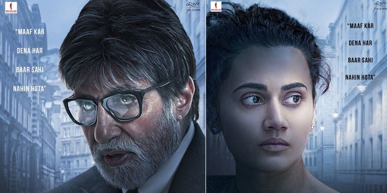 Poster film Badla yang dibintangi Amitabh Bachchan.
