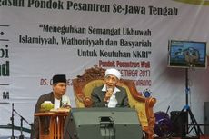 Prabowo Sampaikan Belasungkawa atas Wafatnya Tokoh NU KH Maimun Zubair