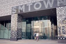 SM Entertainment Umumkan Tutup SMTOWN Coex Artium
