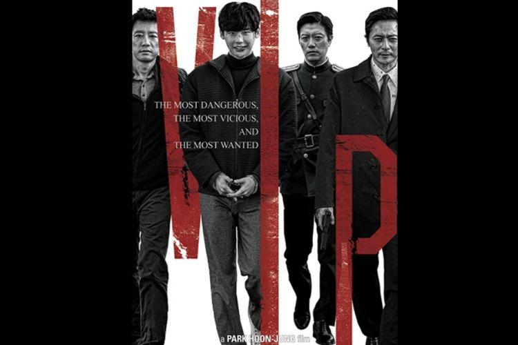 Film Korea Selatan bergenre drama thriller, V.I.P. (2017).