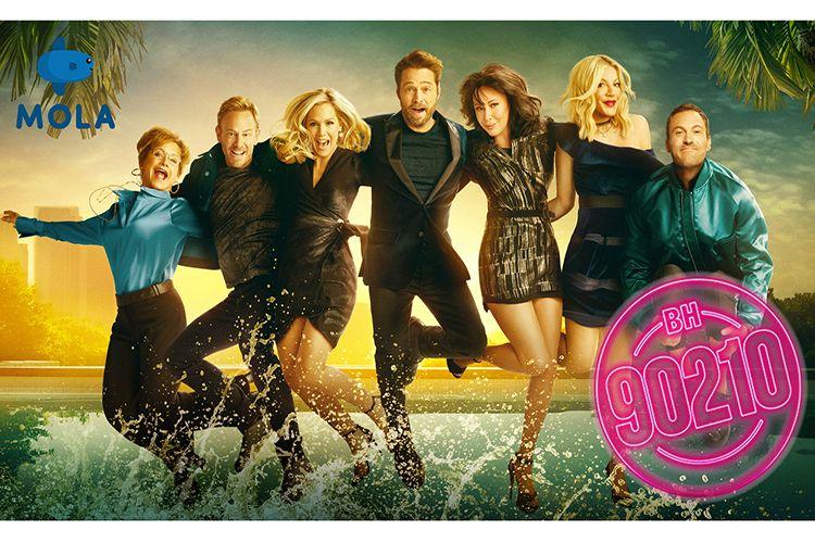 Serial TV Beverly Hills 90210