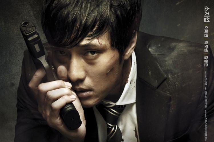Sinopsis film Korea A Company Man, tayang malam ini, Senin (6/7/2020) pukul 21.30 di Trans 7.