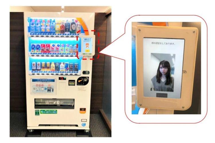 Vending Machine di Jepang gunakan fitur pengenalan wajah