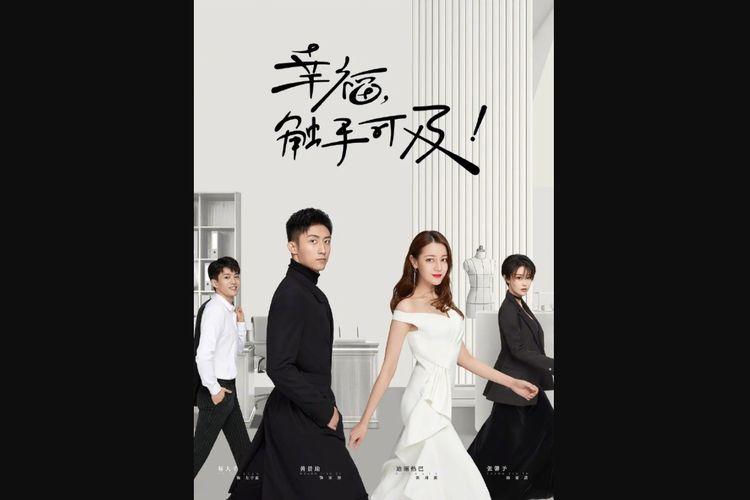 Serial drama romantis Love Advanced (2020) dibintangi oleh Dilraba Dilmurat dan Huang Jingyu.