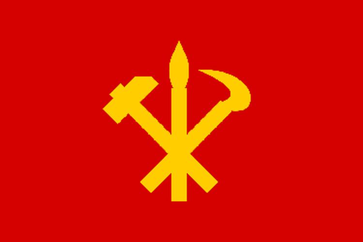 Bandera del Partido Laborista de Corea. [Via Young Pioneer Tours]