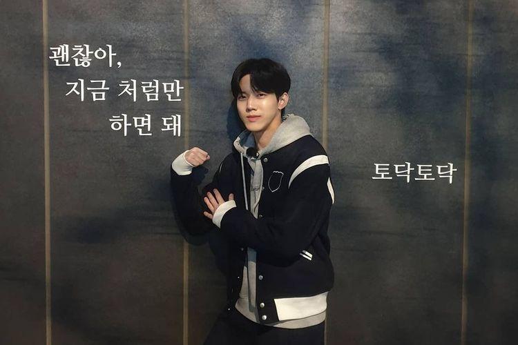 Dowoon DAY6 akan melakukan debut solo pada 27 September 2021.
